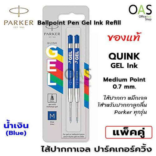 PARKER QUINK Gel Refill Ballpoint Pen