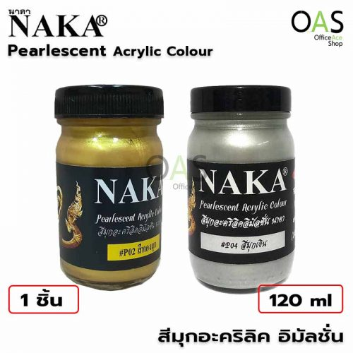 NAKA Pearlescent Acrylic Colour