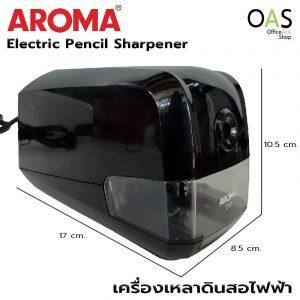 AROMA Electric Pencil Sharpener V10