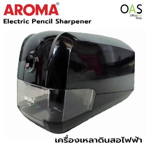AROMA Electric Pencil Sharpener V10 Black