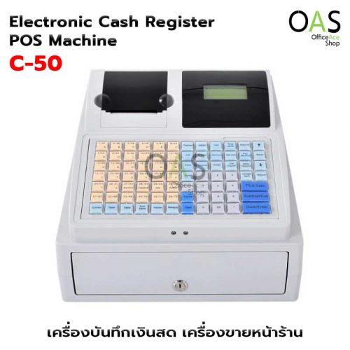 Electronic Cash Register POS Machine model C-50