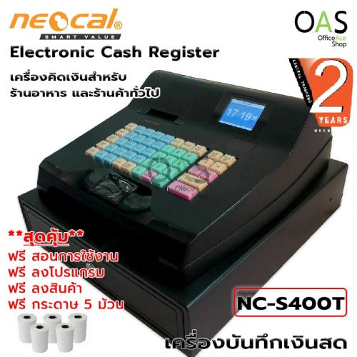 NEOCAL Electronic Cash Register NC-S400T
