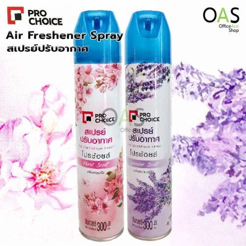 PRO CHOICE Air Freshener Spray 300ml 1 pc