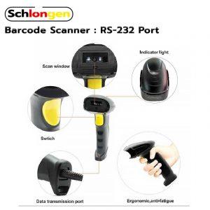 SCHLONGEN 1D Barcode Scanner RS-232 Port SLG-9700