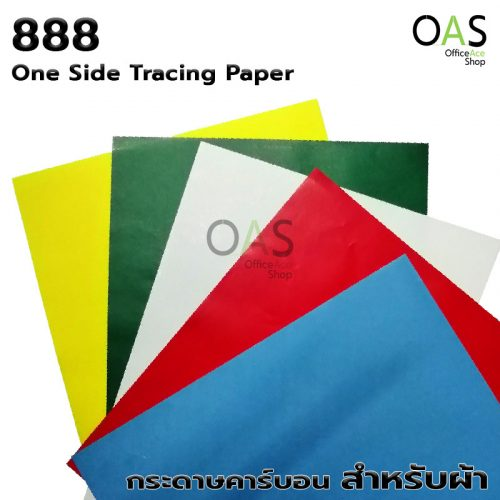 888 One Side Tracing Paper Pack