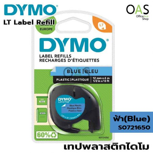DYMO LetraTag Plastic Label Refills 12mm x 4m #LT Blue