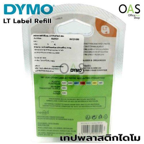 DYMO LetraTag Plastic Label Refills 12mm x 4m #LT