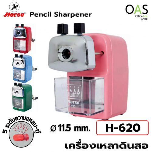 HORSE Pencil Sharpener #H-620