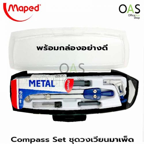 MAPED Metal Compass Set #197513