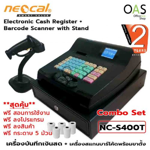 NEOCAL Electronic Cash Register NC-S400T Combo set