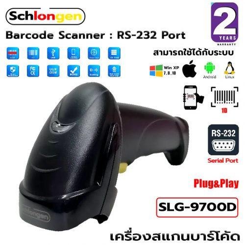SCHLONGEN SLG-9700D