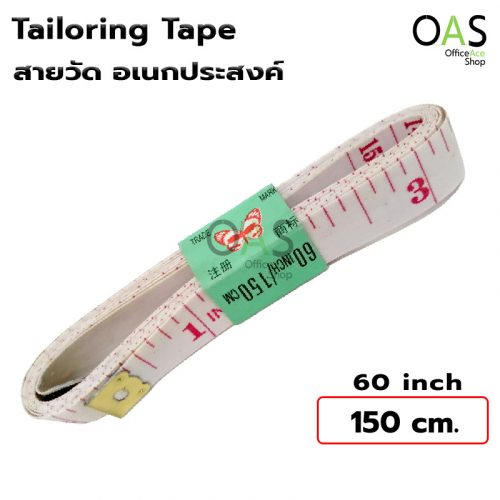 Tailoring Tape 60inch 150cm