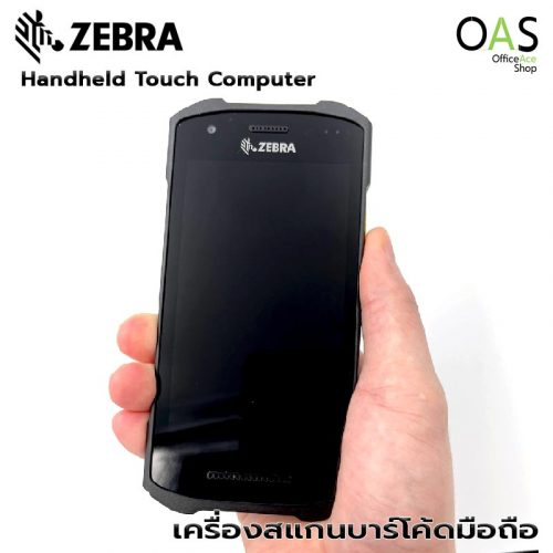 ZEBRA Handheld Touch Computer TC26 With adapter