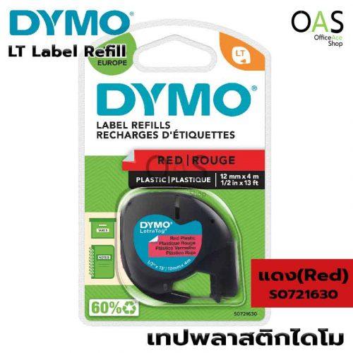 DYMO LetraTag Plastic Label Refills 12mm x 4m #LT red